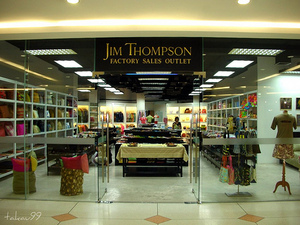 JIM THOMPSON8.jpg